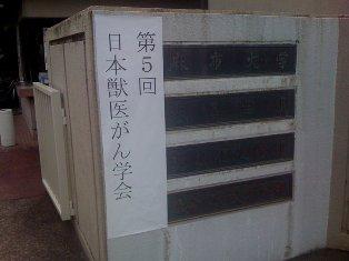 110711.jpg