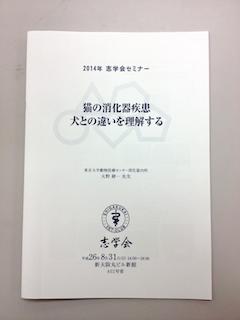 140901.jpg